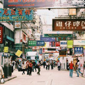 Anzeigebild-HKG
